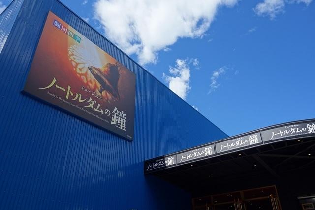 ノートルダムの鐘名古屋公演初日.jpg